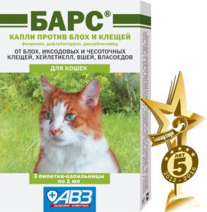Как использовать капли Барс для кошек от блох и клещей