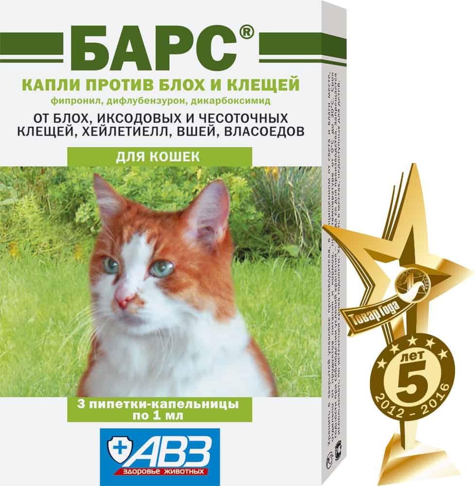 Капли барс для кошек инструкция