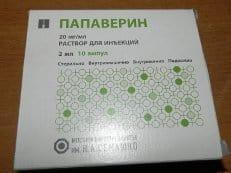 Папаверин: свойства, форма выпуска