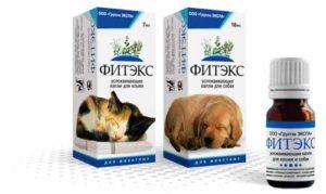 Реакция животных на препарат Фитэкс